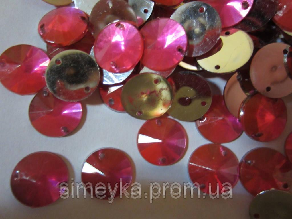 Камень пришивной (серединка) пластиковый ярко-розовый конусовидный гранённый 12 мм, упаковка 10 шт.
