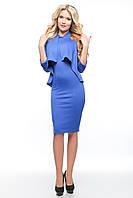 Элегантный женский костюм SO-14080-ELB электрик ТМ Alpama  48-54 размеры