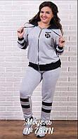 Современный спортивный костюм (кожаная фурнитура)