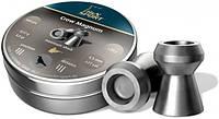 Пули пневматические H&N Crow Magnum, 500 шт/уп, 0,57 г, 4,5 мм