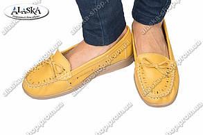 Женские туфли желтые (Код: 2-5В)