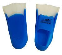 Ласты для плавания в бассейне короткие, синие Р. 33-35. Силикон
