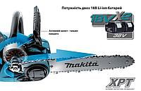 Аккумуляторная цепная пила Makita DUC353Z