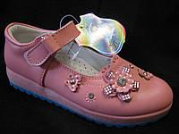 Туфли детские Мальвина для девочки р.26-30 КОЖА розовые с цветочком