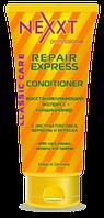 Восстанавливающий экспресс-кондиционер 200мл
