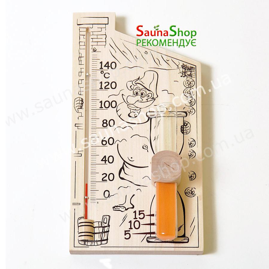 Часы для бани с термометром купить наручные часы кашалот купить