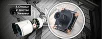 Бескорпусные камеры и их преимущества