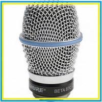 ГОЛОВКА для микрофона BETA 87