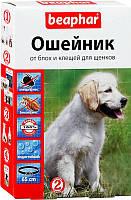 Ошейник Beaphar от блох и клещей для щенков с 6 месяцев, 65 см