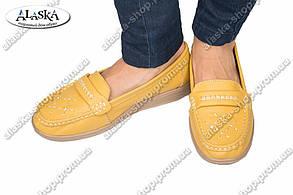 Женские туфли желтые (Код: 2-6В)