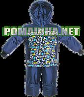 Детский весенний осенний комбинезон р. 86 для мальчика куртка и полукомбинезон на флисе 3415 Синий