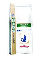 Royal Canin Obesity Management Feline - диета для кошек при ожирении и избыточном весе 1,5 кг