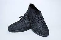 Кроссовки Adidas Yeezy Boost!  Есть четыре цвета! Черный (36-37, 39-44 р.)