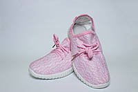 Кроссовки Adidas Yeezy Boost!  Есть четыре цвета! Розовый (35-39, 41-42 р.)