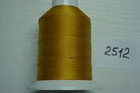 Нить №60 (1000 м.) «Титан» колір 2512 гірчичний
