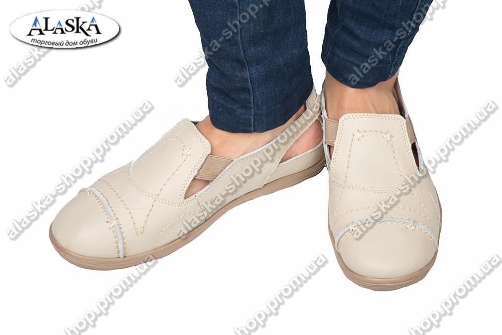 Женские туфли бежевые (Код: 2-7А)