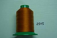 Нить №60 (1000 м.) «Титан» колір 2515 помаранчевий