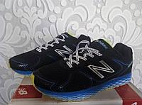 Кроссовки мужские New Balance 980 NB черного, серого цвета, черный, серый цвет