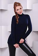 Женская трикотажная водолазка темно-синего цвета р.54-56