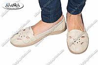 Женские туфли бежевые (Код: 2-9А)