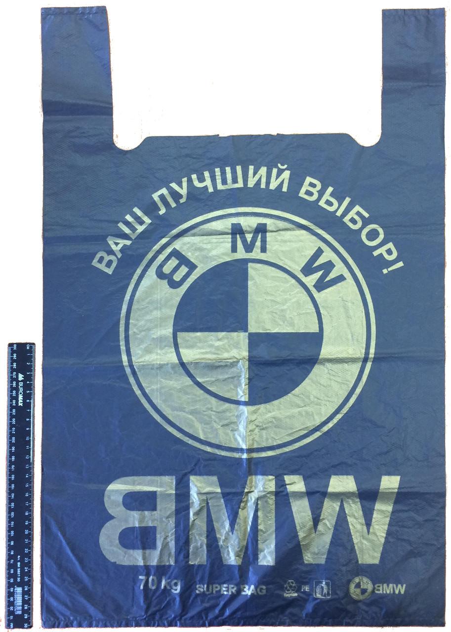 Пакет полиэтиленовый-майка BMW 43*70 см, 500 шт.