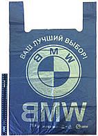 Пакет-майка BMW 43*70 см, 500 шт.