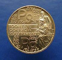 Польща 2 злотих 1998 - Відкриття полонію і радію