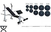 Скамья для жима RN Sport с тренажерами + Штанга 115 кг