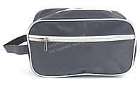 Аккуратная небольшая спортивная тканевая мужская сумка косметичка art. 4414 серая