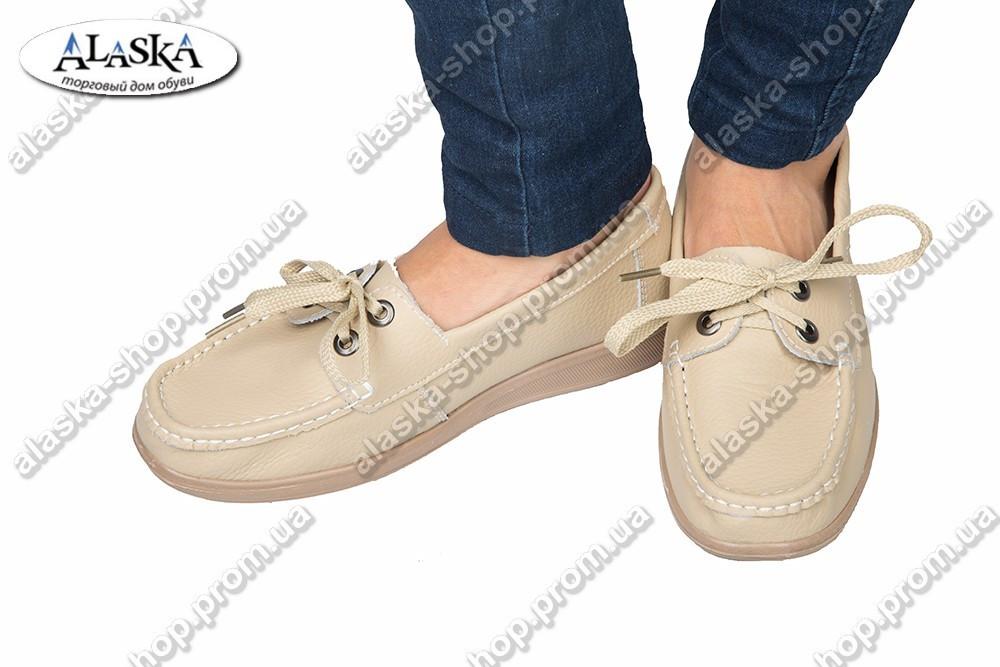 Женские туфли бежевые (Код: 3-1В)