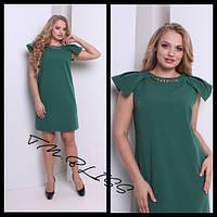 """Женское красивое прямое платье больших размеров """"Мотылек"""" (4 цвета)"""