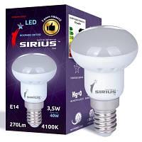 LED лампа Siriusstar R63 спот 7W E27 4100K (1-LS-2801) 550Lm