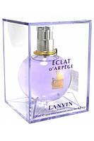 Женская Парфюмированная вода Оригинал Франция Lanvin Eclat D`Arpege
