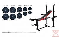 Скамья для жима Hop-Sport + Штанга 115 кг, фото 1