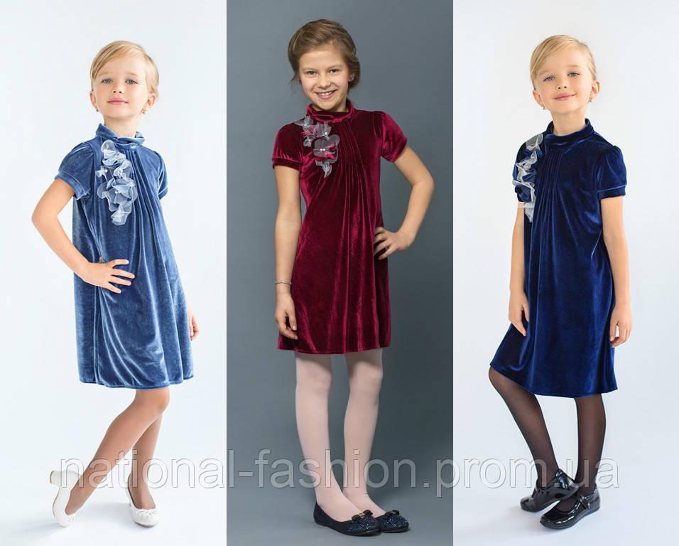 1b1e3e7d352 Нарядное детское платье из бархата (р.110-128)  продажа