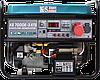 Генератор бензиновый Könner&Söhnen KS 7000E ATS-3