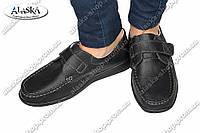 Женские туфли черные (Код: 3-2В)