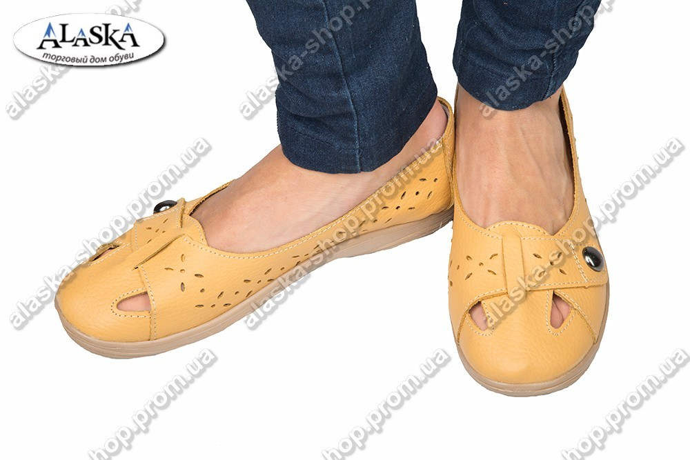 Женские туфли желтые (Код: 3-3А)