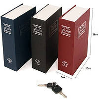 Книга-сейф ,18х12х5,5 см средняя