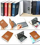 Книга-сейф- копилка,11,5х8х4,5см см словарь малая, фото 5