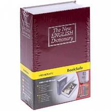 Книга-сейф Словарь ,24х15х5,5 см большая(бордовый)
