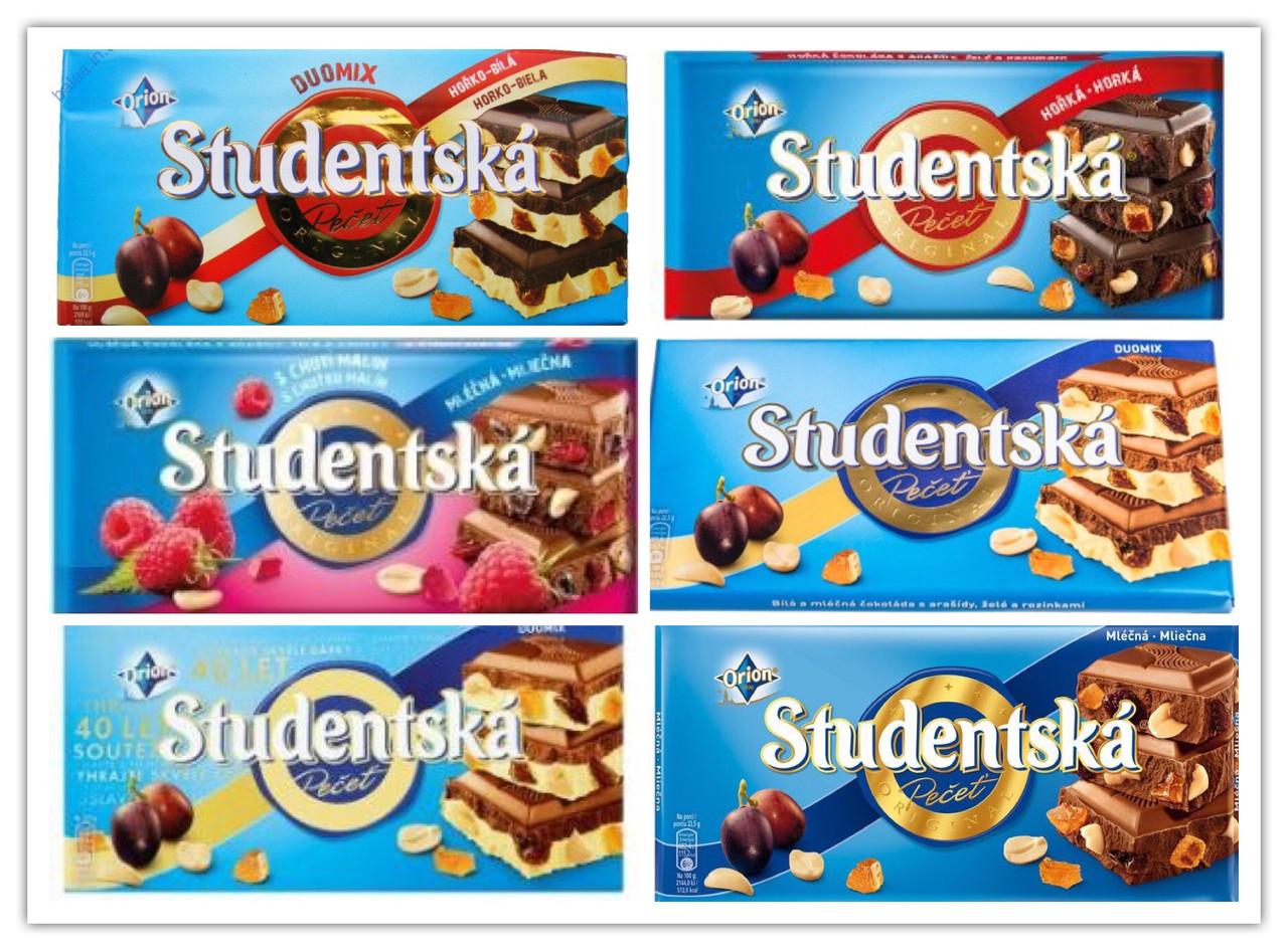 Шоколад Studentska Orion 200g (в ассортименте)