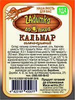 Кальмар - солено сушеный