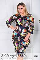 Батальное платье цветочный принт яркие цветы