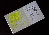 Хрустальная крошка, кристалл пикси, Crystal Pixie,  Yellow, 200 шт., фото 1