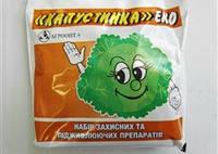 «Капустинка» Эко - набор защитных и подпитывающих препаратов, 50 г .
