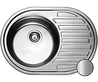 Кухонная стальная мойка (Eko) Galati Dana Satin