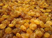 Изюм Malayer светлый 1 кг ( Иран )