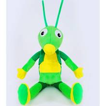 Іграшка коник Кузя