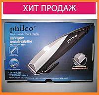 Хит Продаж! Машинка для стрижки PHILCO PH-1796